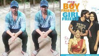 Prabhas Launches Actor Krishnudu New Production & Movie Poster   MS Entertainments