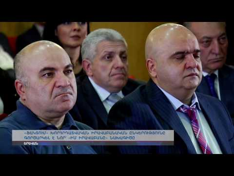 Factum Consulting Law Firm My Lawyer Armenia TV