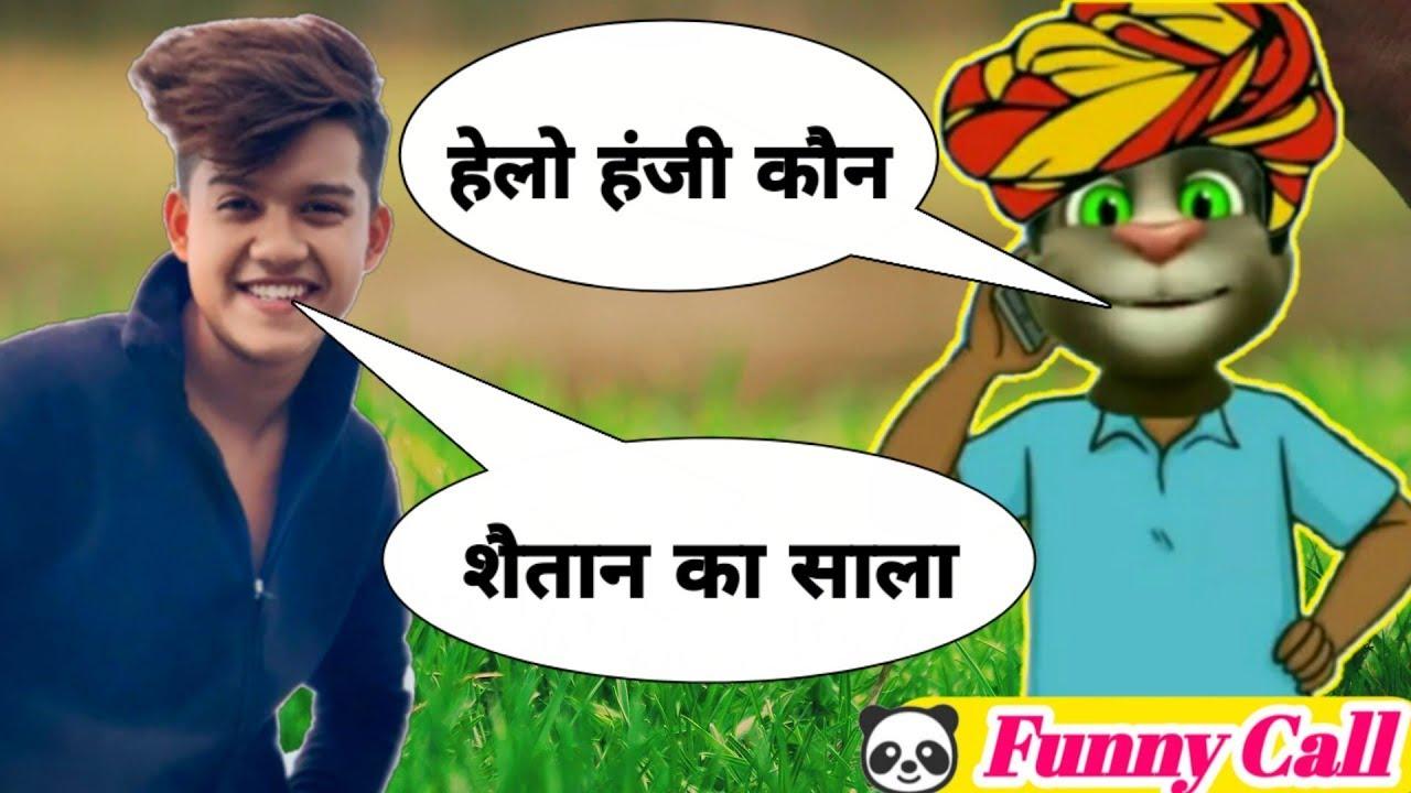 Yaari hai Song Riyaz Vs Billu Comedy Funny Call Part 7   Riyaz Tik tok new video by Tom with fun