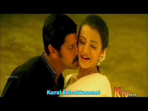 idhu-thaana-full-hd-song-|-saamy-tamil-movie