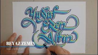 Calligraphy - Yusuf Eren ALTIN