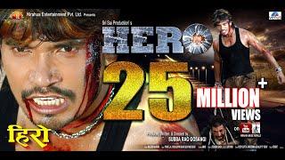 HERO | Super hit Bhojpuri Movie HD | Pravesh La...