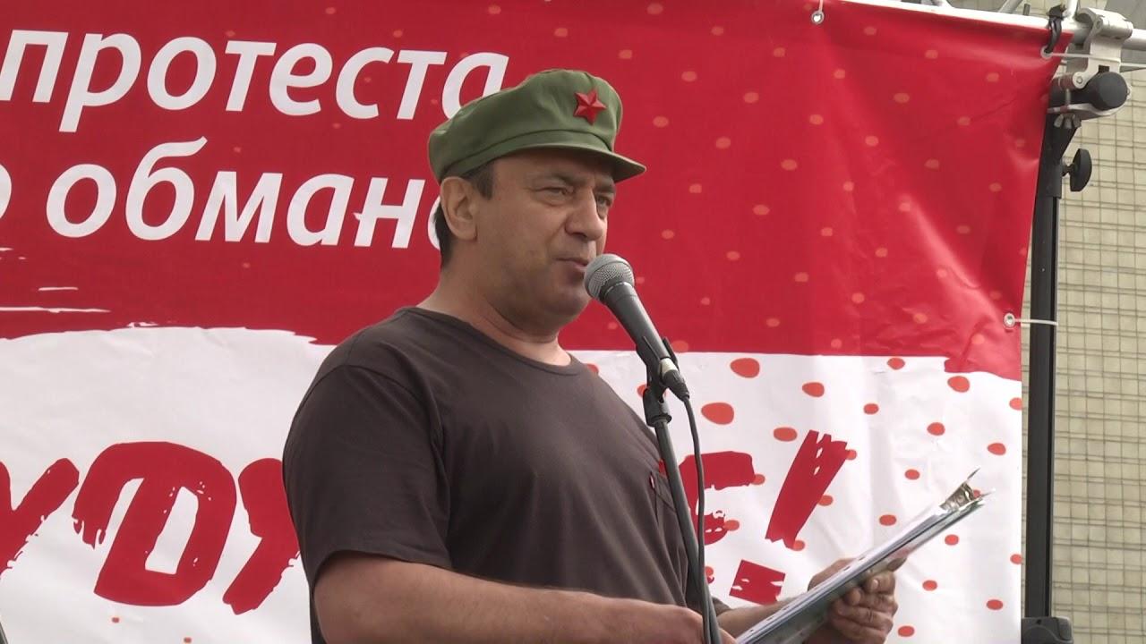 Юрий Зимин отжёг на митинге 28 июля