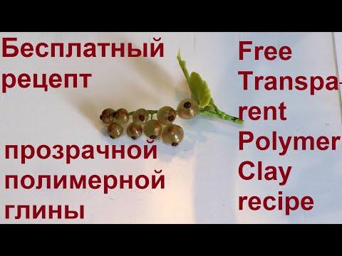 Рецепт прозрачного холодного фарфора в домашних условиях