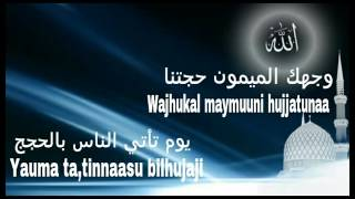 Download Video Qosidah Majelis Rasulullah SAW   Yaa Rasulullah Salamun'Alaik new MP3 3GP MP4