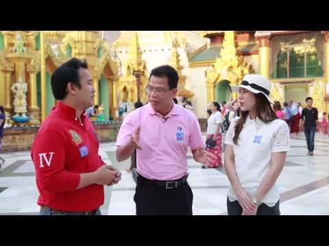 เที่ยวเมียนมาร์ เที่ยวพม่า ตอนที่ 3 มากกว่าเที่ยว The Traveller - Myanmar 3【OFFICIAL】
