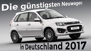 Die günstigsten Neuwagen in Deutschland 2017 - Top 5 - Autofakten powered by GUTSCHILD