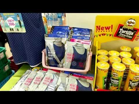 台北小7 Inside a 7-11 convenient store-Life in Taiwan