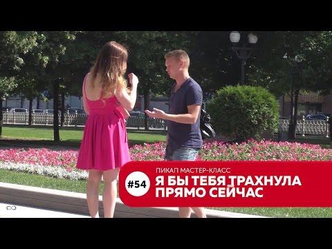 Секс знакомства Москва -