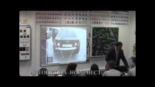 Урок 21. Пользование внешними световыми приборами и звуковыми сигналами