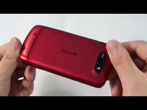 Low-Cost Android Phone: Phicomm FWS710 Smartphone For $50