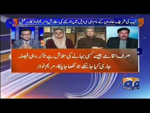 Aapas Ki Baat - 14-February-2018 - Geo News