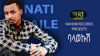 Nati Haile – Balawekush - ባላወኩሽ - Ethiopian Music
