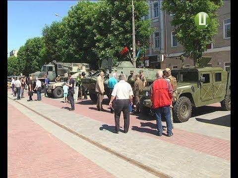 Поділля-центр: Військову техніку та озброєння демонстрували у центрі Хмельницького