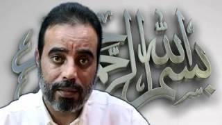 Ibrahim Abu Nagie - Das Paradies