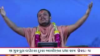 Dhanurmas Katha : Maa Baap Ne Bhulso Nahi ( Part-1 ) - 08/01/2014