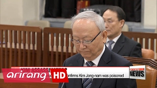 Woman arrested in Kim Jong-nam murder case holding Vietnamese documents
