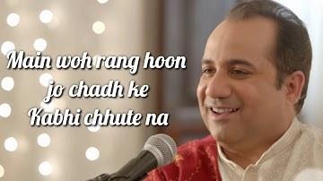 Dillagi Lyrics | Rahat Fateh Ali Khan | Manoj Muntashir | Huma Qureshi, Vidyut Jammwal |