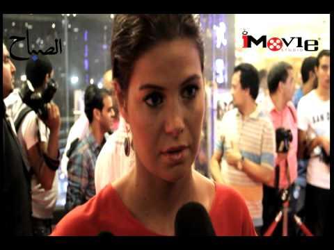 فيلم ساعة و نص - يسرا اللوزي و ايمي سمير غانم