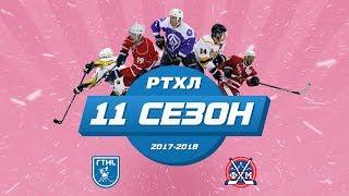 ХК Одинцовские Русичи vs ХК Барвиха