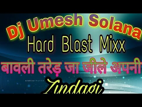 #https://www.youtube.com/channel/UC2YQo3ftLt23HExGGT5h    Bawali Tared Remix Song / Black Hill Music