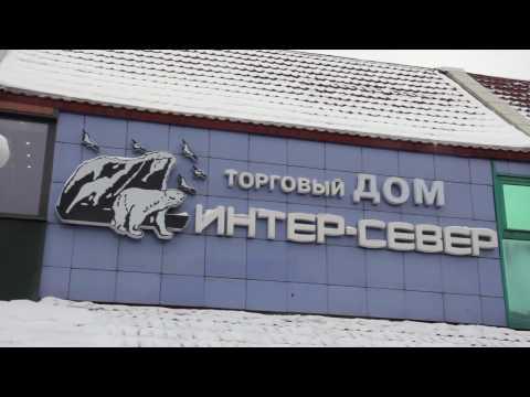 ТЦ Спутник