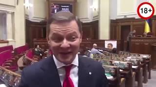 Як МАТЮКАЮТЬСЯ українські ПОЛІТИКИ 🔞