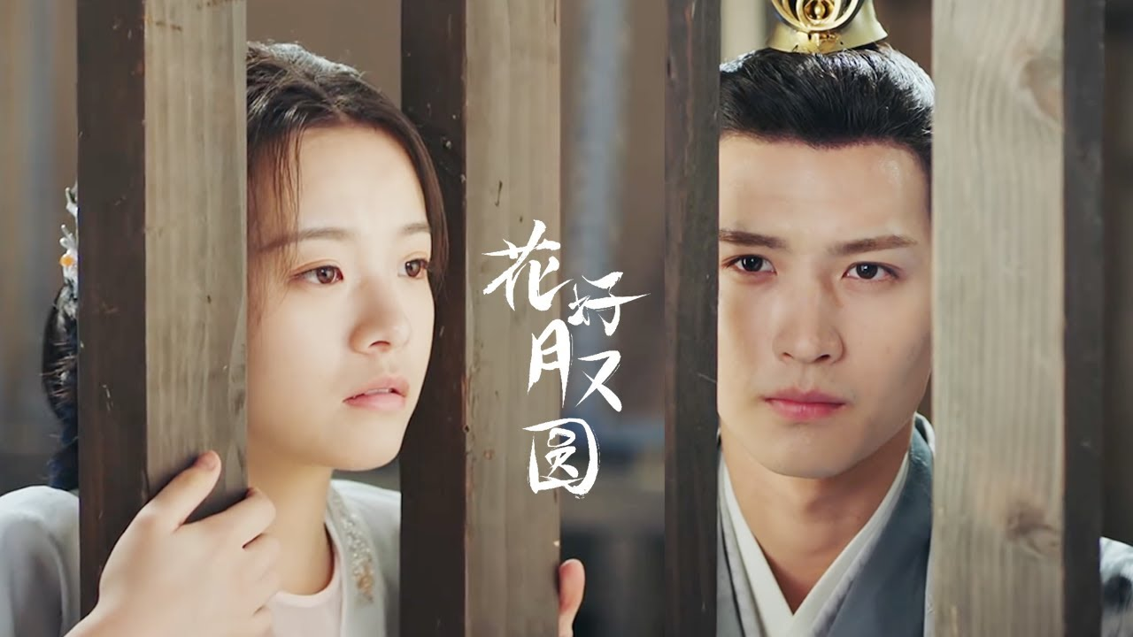 [Truth or Dare ep30][EngSub]I will accompany you in jail.We'll live and die together.🌕chinesedrama