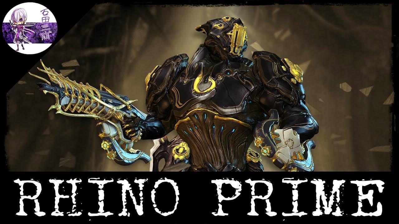 Best Rhino Prime Build 2020 WARFRAME FR: Rhino Prime Build (U19.1)   YouTube