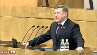 Коммунисты не позволят создать в Ульяновске базу НАТО