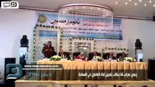 مصر العربية | رئيس ضرائب قنا يطالب بتعيين ابناء العاملين في المصلحة