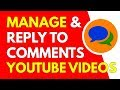 How To Manage And Reply To Multiple Or All Comments On Your YouTube Videos (2018)