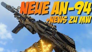 AN-94 Gameplay in Black Ops 4 + Modern Warfare News