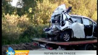 """Трое ангарчан погибли в крупной аварии на трассе """"Иркутск – Новосибирск"""""""