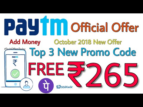 Paytm ₹265 FREE Add Money 3 New Promo Code October 2018, Pho