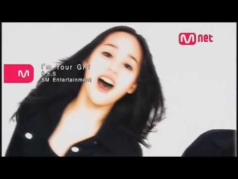ALL SM ENTERTAINMENT DEBUT SONGS 모든 에스엠 엔터테인먼트 데뷔 노래들