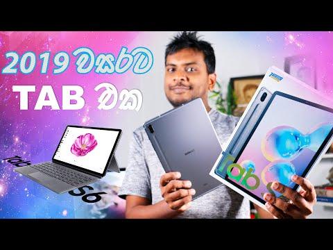 Samsung Galaxy Tab S6 In Sri Lanka