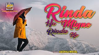 Rinda Ha Miyne Rinda Ho || Famous Kashmiri Song || Lyrics  Javid Jabbar