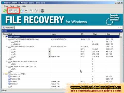 Скачать программы восстановить данные после форматирования