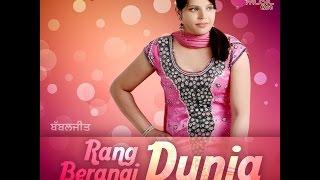 Babaljit - Rang Berangi Dunia - New Punjabi Songs 2014 - Latest Punjabi Songs 2014