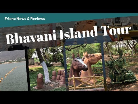 Bhavani Island/ Best Tourist Places In India/ Best Adventure Spot/ 2018 summer Vacation Spot/