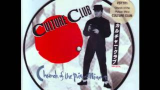 culture club church of the poison mind razormaid mix