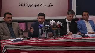 ورقة د.عمر ردمان في ندوة حصاد خمس سنوات