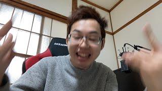 Download lagu 最高にテンションアゲアゲ酒飲み配信パワフル!!