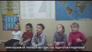 Счет сотнями - Математика по методике Зайцева для детей