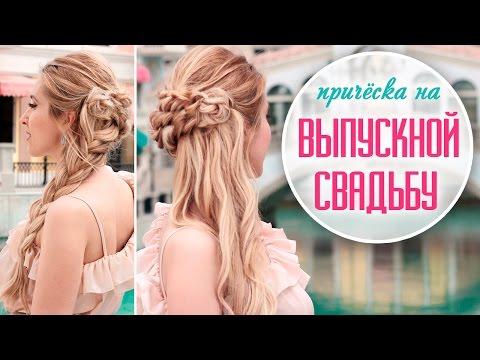 Прокат лимузинов в Москве недорого автомобилей на свадьбу