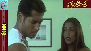 Tarun Arora  Forcing To Meghna Naidu Scene || Pulakinta Movie || Meghna Naidu || MovieTimeCinema