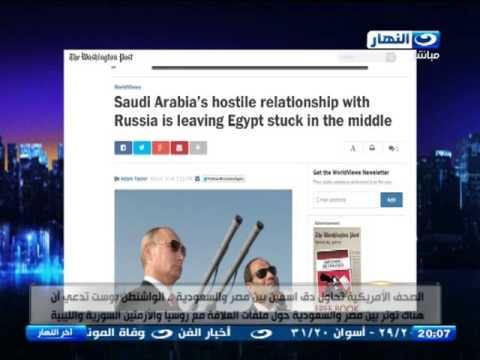 اخر النهار -  الصحف الامريكية تحاول دق اسفين بين مصر و ا�...
