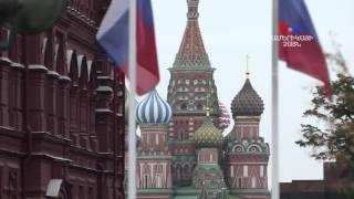 Ռուսաստանը լավատեսորեն է տըրամադրված Թրամփի նախագահության նկատմամբ