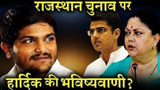 राजस्थान चुनाव में कांग्रेस बीजेपी में किसका पलड़ा भारी ? INDIA NEWS VIRAL